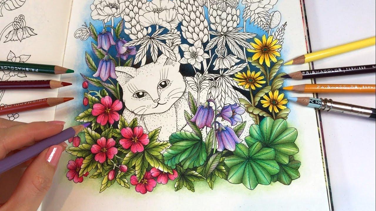 Youtube coloring book - Magical Garden Part 1 Twilight Garden Blomstermandala Coloring Book