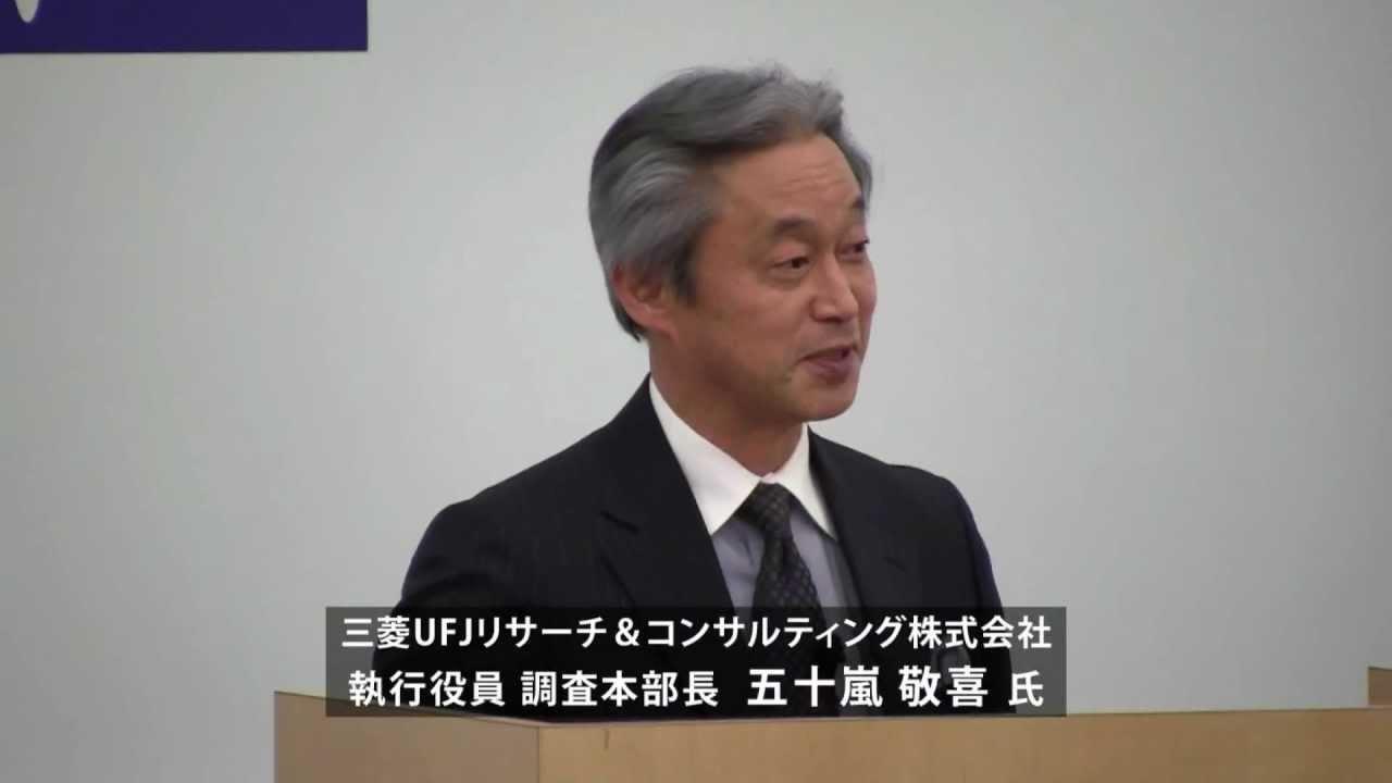 前編】 五十嵐敬喜氏 「当面の日...