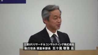 【前編】 五十嵐敬喜氏 「当面の日本経済展望」