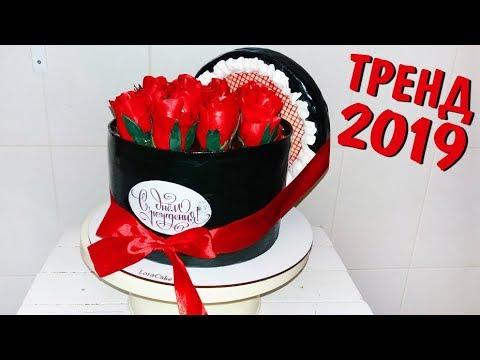 Стильный Торт Коробка с цветами. Красные Розы. / Cake Box With Red Roses