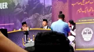 National Ijtema MKAD Germany 2018 - Mehfil Mushaira with Mubarak Siddique Sahib - Islam Ahmadiyya
