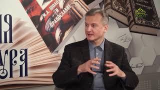 Православие и русская литература. Встреча десятая. Моление Даниила Заточника
