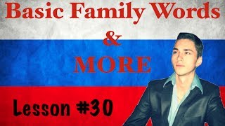 Learn Russian Language - Lesson #30 - Family Words - Basic - Beginners - RMT2