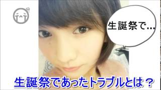 AKB48 高城亜樹 あきちゃが自分の生誕祭で困ったことがあったことを告白.