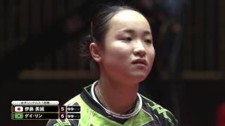 女子シングルス1回戦 伊藤美誠 vs グイ・リン 第5ゲーム