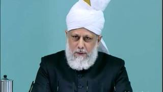 (Indonesian) Blessings of Financial Sacrifice and Waqf Jadid New Year, Friday Sermon 7 January 2011