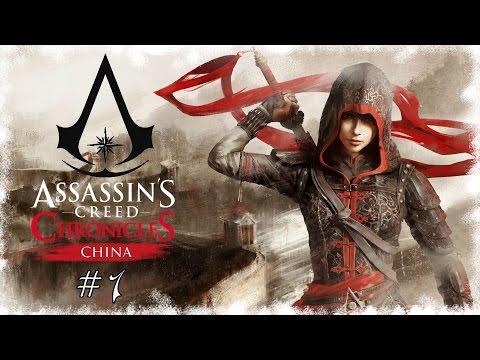 Прохождение Assassin's Creed Chronicles: China. Часть 1 - Старичок Эцио