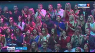 """Кузбассовцы покорили членов жюри шоу """"Танцуют все"""""""