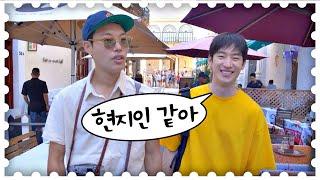 류준열(Ryu Jun yeol)의 유창한 의사소통이 신기한 후배 트래블러 이제훈(Lee Je hoon) 트래블러(Traveler) 4회