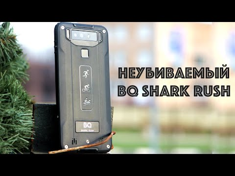 Неубиваемый BQ Shark Rush