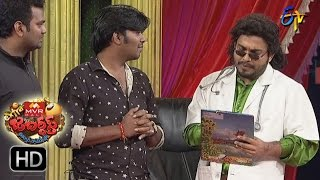 Sudigaali Sudheer Performance | Extra Jabardsth | 27th January 2017| ETV  Telugu