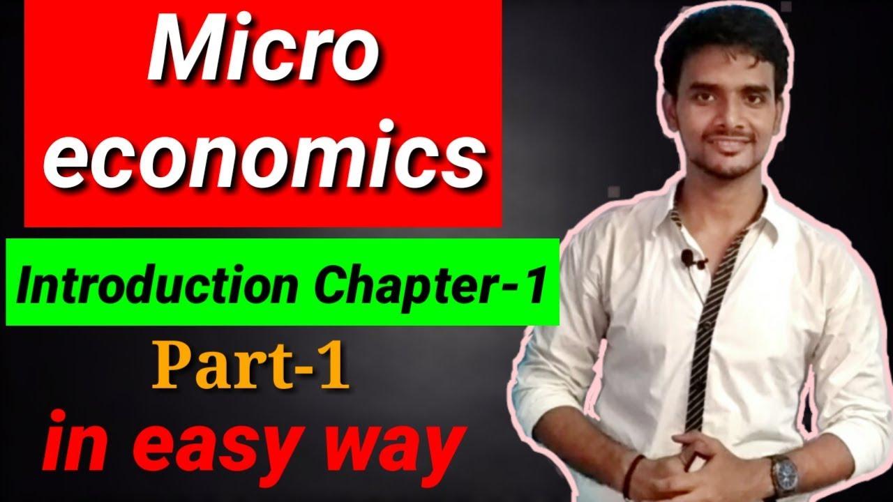 Introduction to Microeconomics chapter 1 | Class 11th microeconomics  #azamclasses