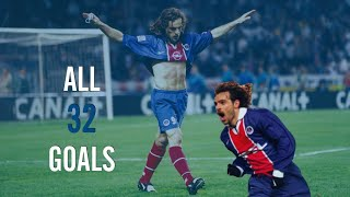 Marco Simone - All 32 Goals for PSG - HD