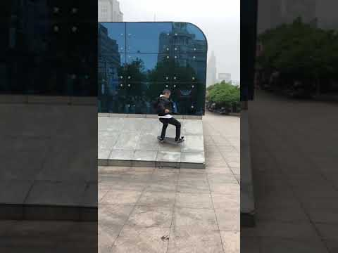 Rob Meronek in Shanghai Part 2