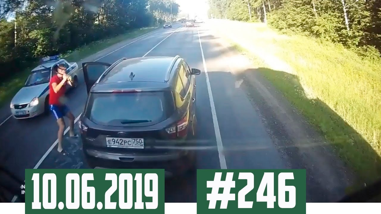 Подборка ДТП с видеорегистратора 10.06.2019 №246