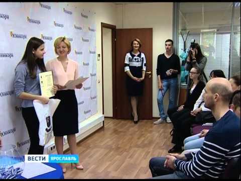 Ярославским школьникам вручили гранты на бесплатное обучение иностранных языков