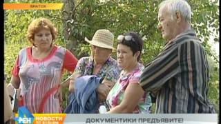 У владельцев дач в Братске забирают участки