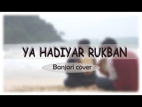 YA HADIYAR RUKBAN - BANJARI COVER