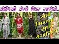 Buy Affordable Full Embroidered Salwar Kameez NOW ll Online Shop ll www.prititrendz.com