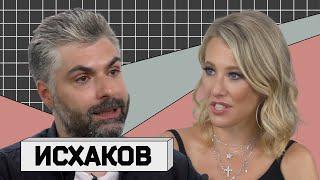ДМИТРИЙ ИСХАКОВ: первое откровенное интервью после развода с Полиной Гагариной