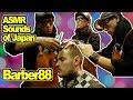 ASMR Barber88/Full Course - Leave it to Barber88 (Subtitles!)