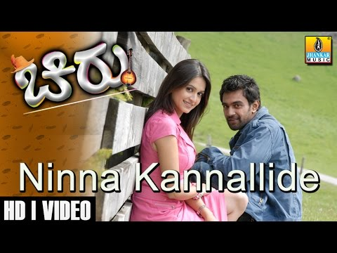 Ninna Kannallide - Chirru