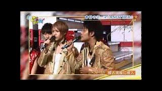まいど!ジャーニィ~ 2013年7月31日 130731 関西ジャニーズJr.が総出演...
