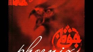 Azad - Phönix (Sti Remix)