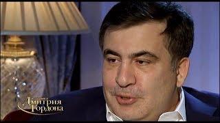 """Саакашвили: Еще в 2010 году я сказал: """"Крым вы, ребята, профукали"""""""