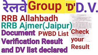 Railway D Group Allahbadh and Ajmer Zone document verification List & Date Result Delclared for PWBD thumbnail