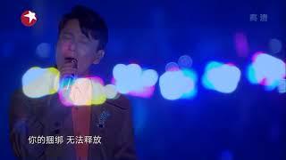 张信哲《白月光》 2018东方卫视中秋晚会【东方卫视官方高清】