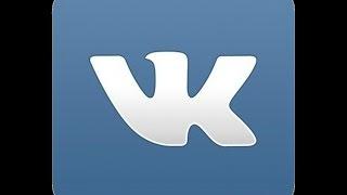 Голос бесплатно в Вконтакте! Смотрим