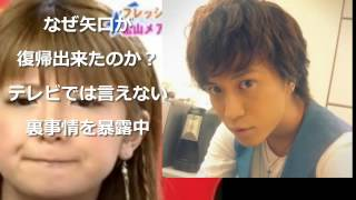 矢口真里と梅田賢三の同棲が発覚!このまま結婚か。 梅田賢三 検索動画 24