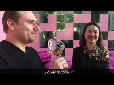 Markus Altenburger // Австрийское Вино// Грюнер Вельтлинер// Блауфранкиш