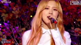 """[블랙핑크]""""음색깡패"""" 로제의 입덕영상! 레전드 BLACKPINK ROSE lovely"""