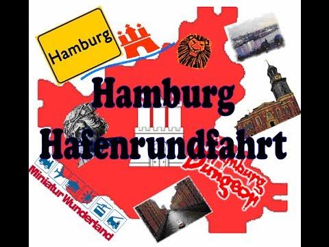 hafenrundfahrt hamburg speicherstadt youtube. Black Bedroom Furniture Sets. Home Design Ideas