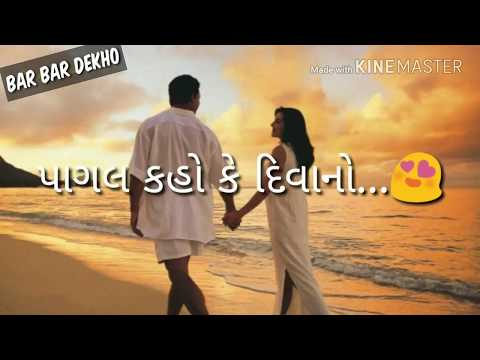 Aashiq 😍 kaho k premi pagal kaho k deewano   ...