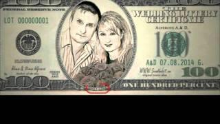 Свадебная лотерея своими руками