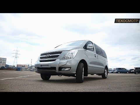 Самый популярный полноприводный минивэн Hyundai Grand Starex.