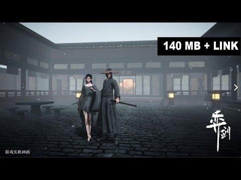 Game Android Offline Yi Jian (Test) - 동영상