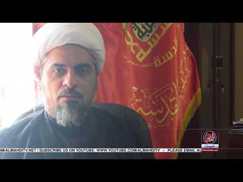 Interview at Haram e Imam Hussain a.s
