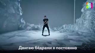 Лазарев-поёт о том что в клипе