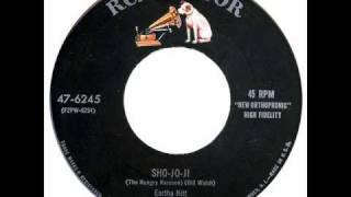 証城寺の狸囃子 * SHO-JO-JI - Eartha Kitt [RCA Victor 47-6245] 1955