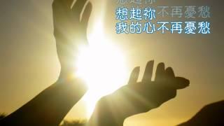 想起祢 (When I Think of You)  ~ 恩典浪漫奏鳴曲