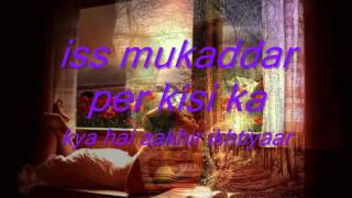 AAJ TUM SE DOOR HO KAR - KARAOKE BY KRISHAN RATNAKAR