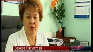 видео Список стран, куда не нужна виза казахстанцам