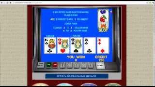 Играть бесплатно онлайн в Aztec Gold от Вулкан(, 2012-08-13T09:12:35.000Z)