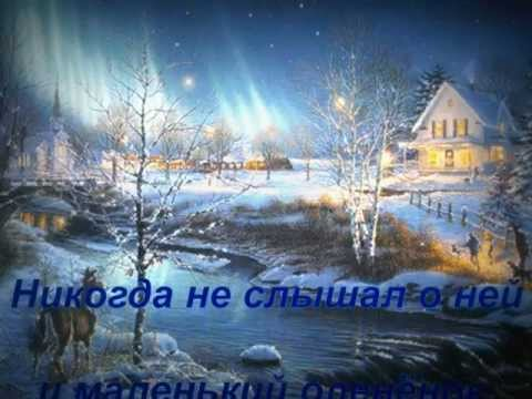 Зимняя сказка 21.wmv