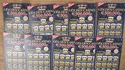 DELUXE GOLDEN CASINO HUNT 2  ;_) Rubbelkaiser