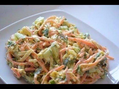 Вкуснейший салат с КОРЕЙСКОЙ МОРКОВЬЮ И СУХАРИКАМИ!!!
